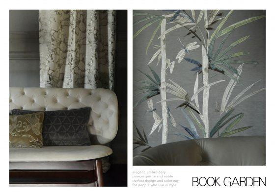 Trabeth, Casa Mia - Book Garden Collection