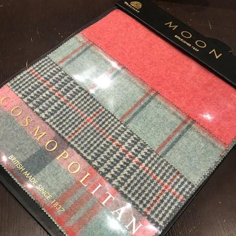 Moon Cosmopolitan Book